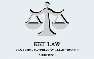 KKF LAW Logo